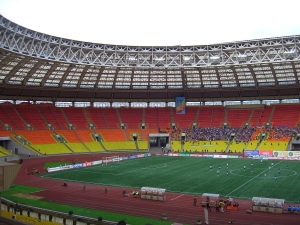 Moscow 1980 Olympic Stadium